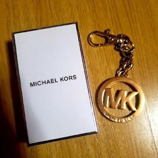 マイケルコース(Michael Kors)のMICHEAL KORS キーチェーン(キーホルダー)
