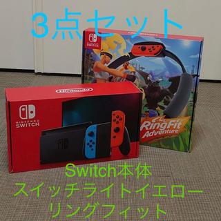 ニンテンドースイッチ(Nintendo Switch)のニンテンドースイッチ ネオン ライトイエロー リングフィットアドベンチャーセット(家庭用ゲーム機本体)