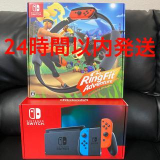 ニンテンドースイッチ(Nintendo Switch)のニンテンドー Switch本体 ネオン リングフィットアドベンチャー セット(家庭用ゲーム機本体)