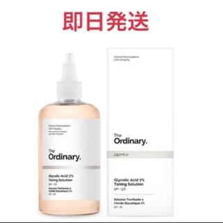 セフォラ(Sephora)の新品★The Ordinary オーディナリー グリコール酸7% ピーリング(ゴマージュ/ピーリング)