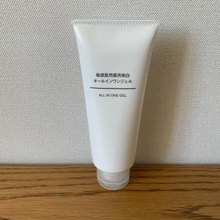ムジルシリョウヒン(MUJI (無印良品))の無印良品 敏感肌用薬用美白オールインワンジェル 100g(オールインワン化粧品)