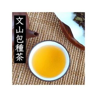文山包種茶500g/100回分入り 茶 中国茶 送料無料 大容量(茶)