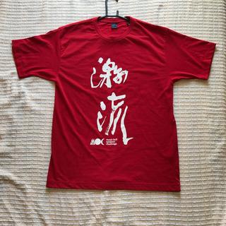 モンベル(mont bell)のモンベル mont-bell 吉野川Tシャツ(Tシャツ/カットソー(半袖/袖なし))