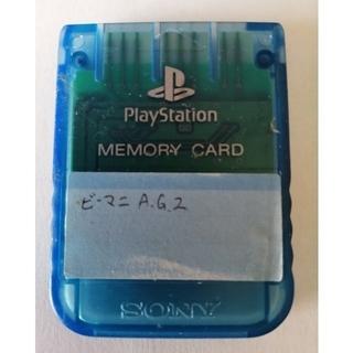プレイステーション(PlayStation)の【くらげ様専用】プレイステーション純正メモリーカード2枚セット(家庭用ゲーム機本体)