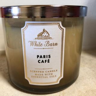 Bath & Body Works - バスアンドボディワークス PARIS CAFÉ 3-wick candle