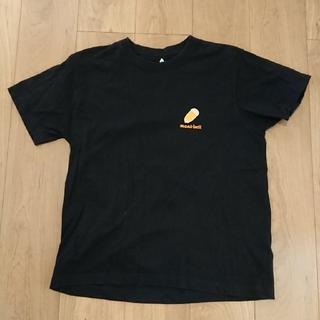 モンベル(mont bell)のモンベル 半袖 コットン Tシャツ M どんぐり(Tシャツ/カットソー(半袖/袖なし))