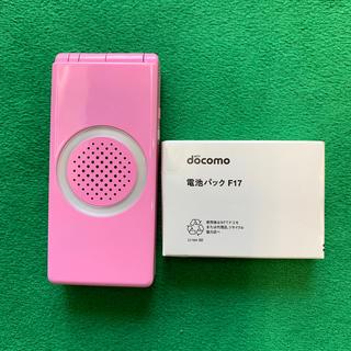 NTTdocomo - 新品 ドコモ キッズ携帯 F-05A