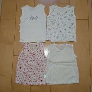 ニシキベビー(Nishiki Baby)のサイズ50~60☆肌着(肌着/下着)