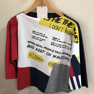 アメリヴィンテージ(Ameri VINTAGE)のワイドスリーブカットソー マルチカラー(Tシャツ/カットソー(七分/長袖))