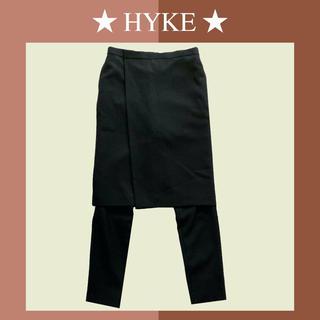 ハイク(HYKE)のハイク パンツ HYKE【美品】スカートオーバーレイヤードパンツ レイヤード(カジュアルパンツ)