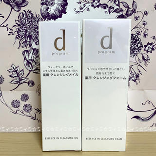 ディープログラム(d program)の資生堂 dプログラム(洗顔料)