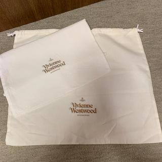 ヴィヴィアンウエストウッド(Vivienne Westwood)のVivienne Westwood 巾着2枚(ノベルティグッズ)
