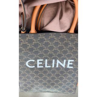 セリーヌ(celine)のサン様専用 セリーヌ  ミディアムサイズ 週末限定価格(トートバッグ)