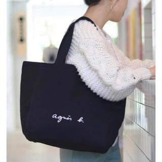 アニエスベー(agnes b.)のagnes b. トートバッグ ブラック 新品未使用品(トートバッグ)