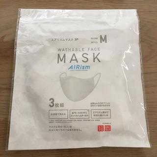 ユニクロ(UNIQLO)のエアリズム マスク(日用品/生活雑貨)