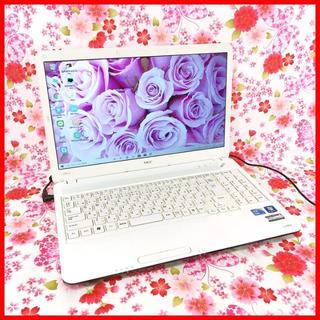 エヌイーシー(NEC)の【人気のホワイト】Core i5♪ブルーレイ♪初心者も安心♪Windows10(ノートPC)