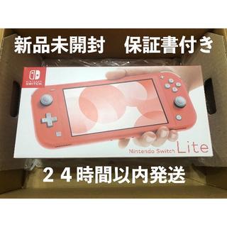 ニンテンドウ(任天堂)の任天堂 スイッチ Nintendo Switch LITE コーラル(家庭用ゲーム機本体)