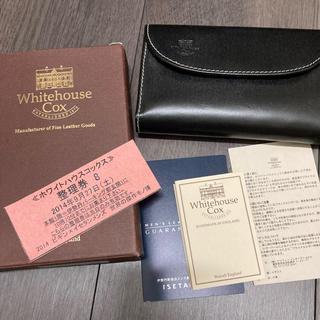 ホワイトハウスコックス(WHITEHOUSE COX)のホワイトハウスコックス限定(折り財布)