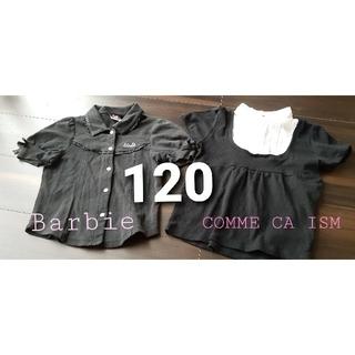 バービー(Barbie)の子供服 2点セット 女の子 120cm バービー・コムサイズム(Tシャツ/カットソー)
