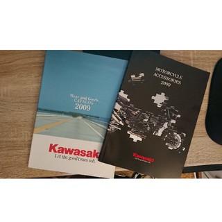 カワサキ(カワサキ)のカワサキパーツカタログ(カタログ/マニュアル)