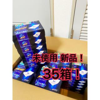 ユニチャーム(Unicharm)のシルコット うるうるコットン 40枚(80カット)×34箱 +アルファー(コットン)