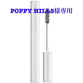 ランコム(LANCOME)の【POPPY HILLS様専用】LANCÔME シィル ブースター XL※2本(マスカラ下地/トップコート)