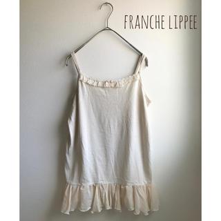 フランシュリッペ(franche lippee)のフランシュリッペ リボン レース キャミソール  Mサイズ(キャミソール)