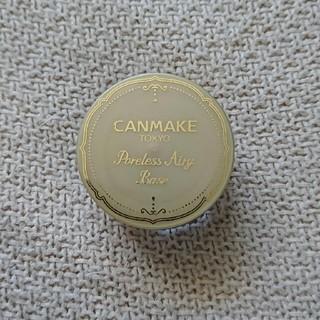キャンメイク(CANMAKE)のCANMAKE キャンメイク ポアレスエアリーベース 01(化粧下地)