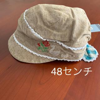 プチジャム(Petit jam)の⭐️未使用品 プチジャム 帽子 48センチ(帽子)