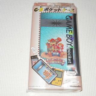 ゲームボーイ(ゲームボーイ)のGB★G・Bポケットケース ゲームボーイポケット専用収納ケース ブラック (携帯用ゲームソフト)