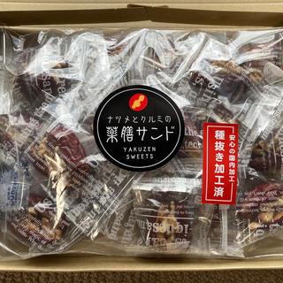 リクエスト出品 大なつめとクルミの薬膳サンドお徳用とパウダー三種。yuyu様に(フルーツ)