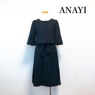 アナイ(ANAYI)のANAYI スーツ リネン混 ノーカラージャケット フレアスカート 黒 素敵♡(スーツ)