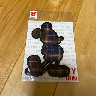ユニクロ(UNIQLO)のミッキー☆ワッペン☆ユニクロ(各種パーツ)