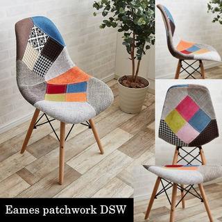 EAMES - 送料無料 世界で愛されるリプロダクト 北欧テイスト イームズチェア木製脚DSW