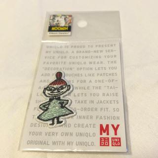 ユニクロ(UNIQLO)のリトルミイ 刺繍ワッペン(各種パーツ)