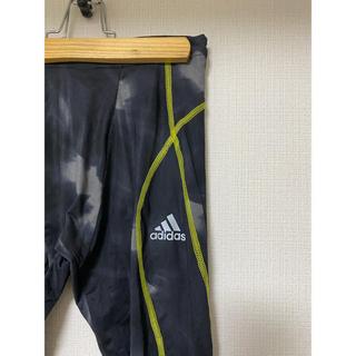 adidas - adidas アディダス ロングタイツ スパッツ 黒 ブラック S