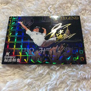 第1弾 プロ野球チップス 福浦 サインカード