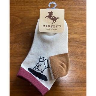 マーキーズ(MARKEY'S)のMARKEY'S 靴下 9~13cm 2足セット(靴下/タイツ)