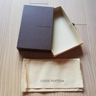 ルイヴィトン(LOUIS VUITTON)のLOUIS VUITTONルイヴィトン★財布用空箱&内袋#350(ラッピング/包装)