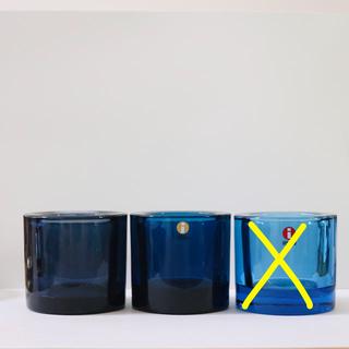 イッタラ(iittala)のiittala × marimekko KIVI 3個 廃盤ターコイズブルー(置物)