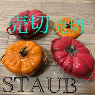 ストウブ(STAUB)のストウブ ココット 4点 セット(調理道具/製菓道具)