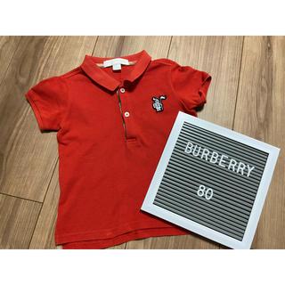 バーバリー(BURBERRY)の★美品★ BURBERRY ポロシャツ トップス 80(Tシャツ)