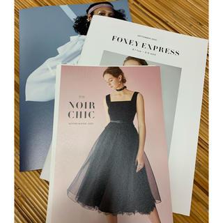 フォクシー(FOXEY)のフォクシー最新カタログ 3冊✨✨(ファッション)