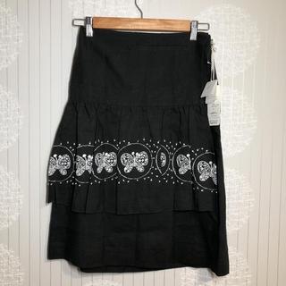 ミナペルホネン(mina perhonen)のお値下げ ミナペルホネン  スカート(ひざ丈スカート)