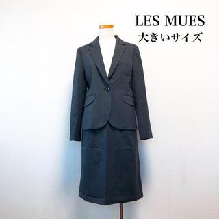 アオキ(AOKI)のLES MUES スタイリッシュライン スーツ グレー ストライプ 大きいサイズ(スーツ)