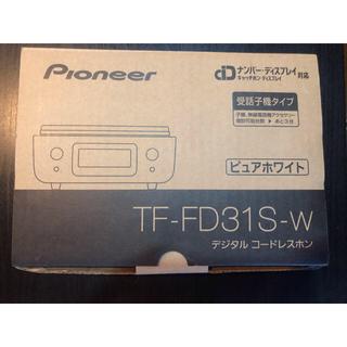 パイオニア(Pioneer)のPioneer デジタルコードレス電話機(電話台/ファックス台)