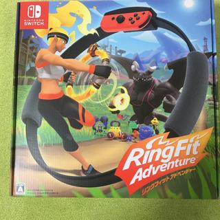 ニンテンドースイッチ(Nintendo Switch)の新品 リングフィットアドベンチャー(家庭用ゲーム機本体)
