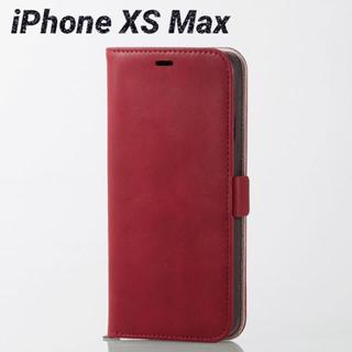 エレコム(ELECOM)のiPhoneXS Max ケース 手帳型 レッド ソフトレザー カバー(iPhoneケース)