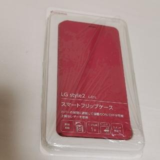 エヌティティドコモ(NTTdocomo)のNTTdocomo  LG style2  L-01L スマートフリップケース(モバイルケース/カバー)