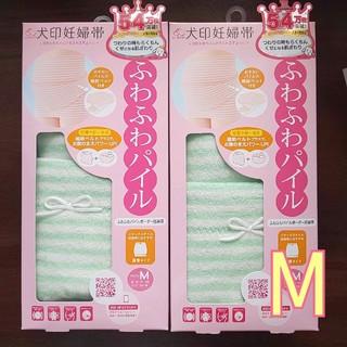 犬印 補助ベルト付 綿混 ふわふわパイルボーダー妊婦帯 M 2枚セット 新品(マタニティ下着)